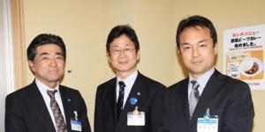 (中央)坂出市副市長 加藤悟史さん 坂出市建設経済部産業課