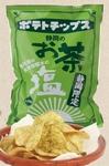 静岡限定 『お茶塩ポテトチップス』
